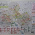 日本酒利き歩き2016