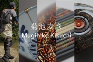 Mugihiko kikuchi 菊池 麦彦
